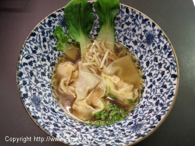 1 Wan Tan Suppe